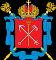 Государственное бюджетное дошкольное образовательное учреждение детский сад № 17 Невского района Санкт-Петербурга